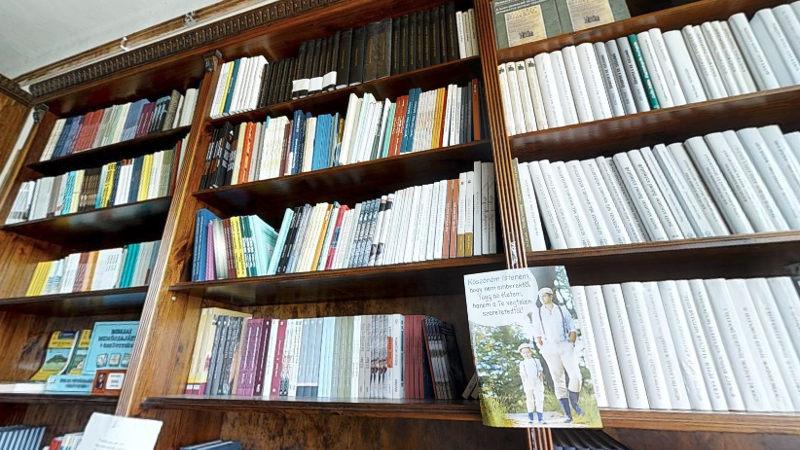 Könyvesház, Vizsoly